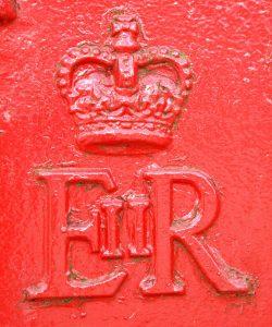 E2R wall box cipher. Robert Cole