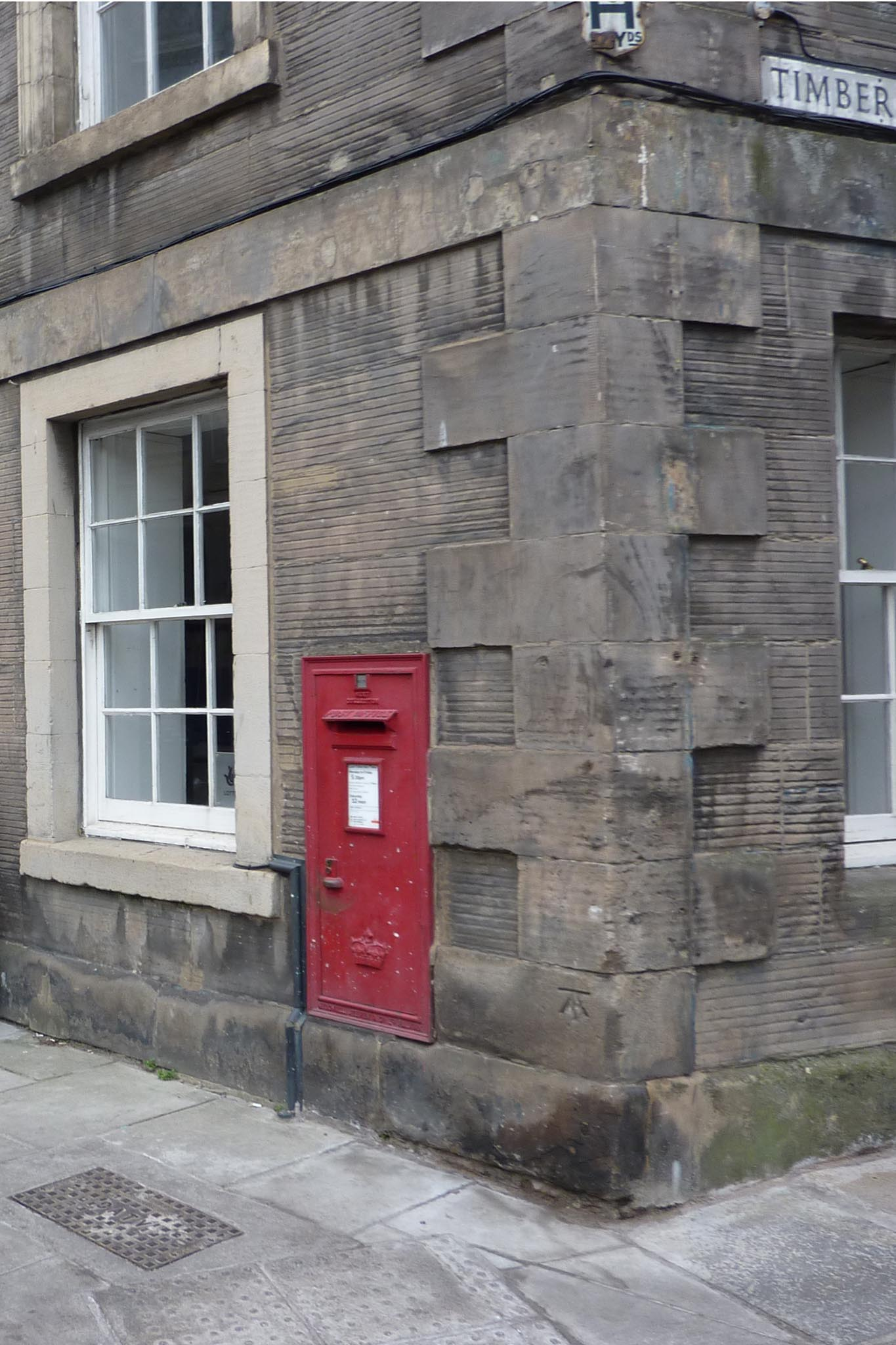ER/Scottish Crown wall box, 1950s, Edinburgh. Andrew R Young