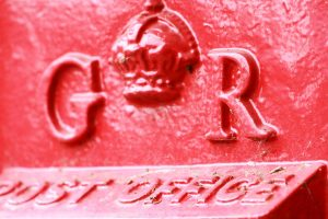 GR wall box cipher. Robert Cole